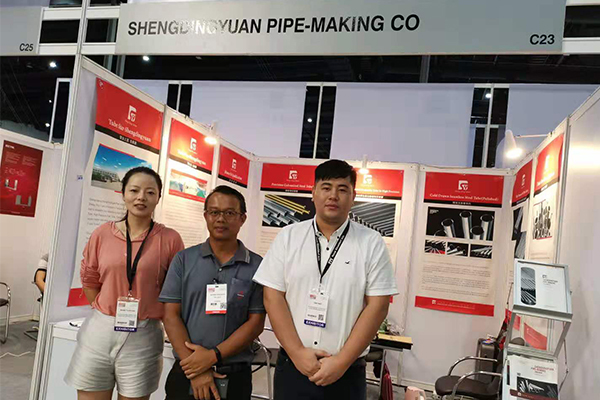 Sheng Ding Yuan Finished Attending Tube & Wire Southeastern Aisa 2019